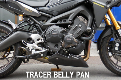 COORIDE MT09 TRACER Belly Pan アンダーカウル