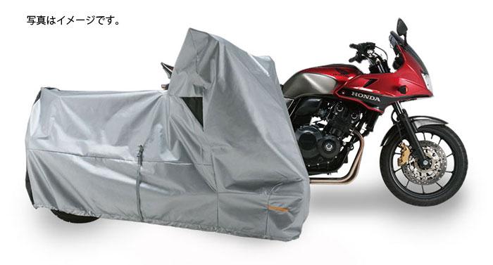 レイト商会 〔WEB価格〕ハイスペックバイクガード MトップBOX【大切なバイクを花粉・黄砂から守る】