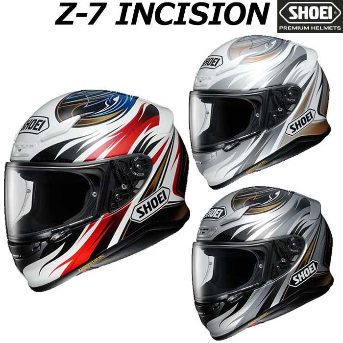 SHOEI ヘルメット Z-7 INCISION【ゼット-セブン インシジョン】 フルフェイス ヘルメット