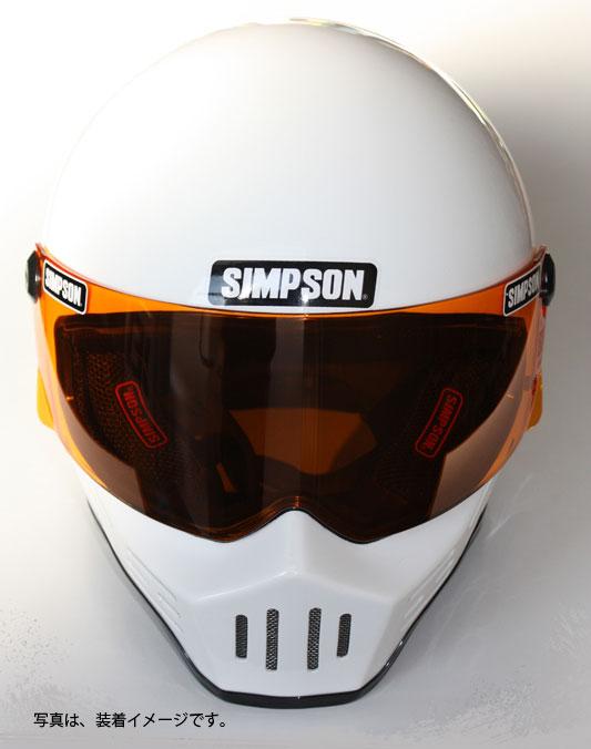 SIMPSON 〔WEB価格〕SIMPSON ヘルメット アンバーシールド M30用