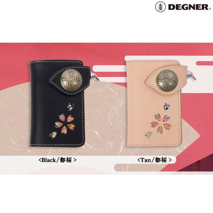 DEGNER 〔WEB価格〕 W-88K 花山レザーウォレット「都桜/ブラック」