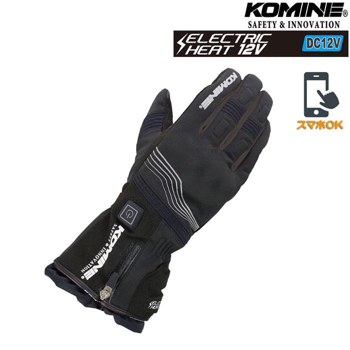 komine EK-201 プロテクトエレクトリックグローブ 12V 電熱 防寒 秋冬 ブラック◆全2色◆