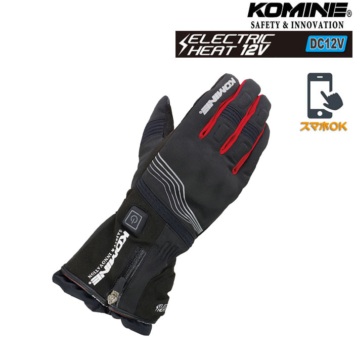 komine EK-201 プロテクトエレクトリックグローブ 12V 電熱 防寒 秋冬 ブラック/レッド◆全2色◆