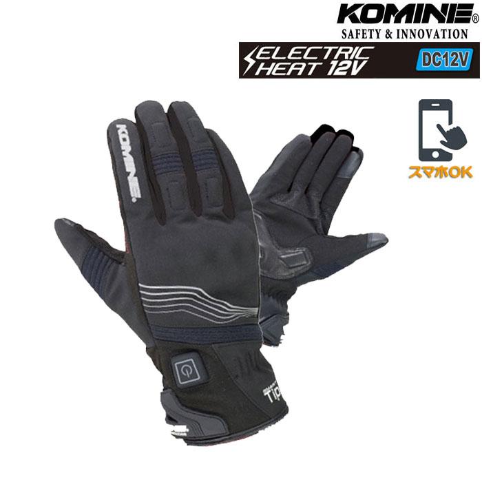 komine EK-202 プロテクトエレクトリックグローブショート 12V ブラック◆全2色◆