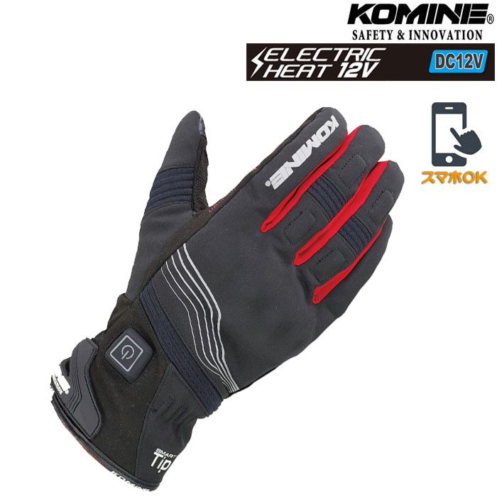 komine EK-202 プロテクトエレクトリックグローブショート 12V ブラック/レッド◆全4色◆