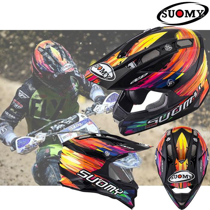 スオーミー 〔WEB価格〕SAL0011 ALPHA TORCHED 【トーチド】オフロードヘルメット
