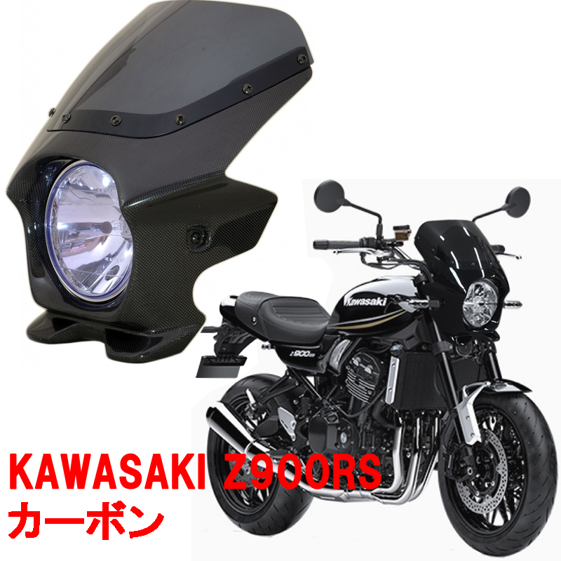 N-PROJECT ビキニカウル BLUSTER2 スタンダード カーボンファイバー Z900RS