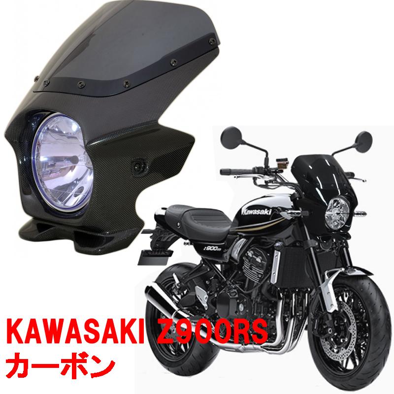 N-PROJECT ビキニカウル BLUSTER2 エアロ カーボンファイバー Z900RS