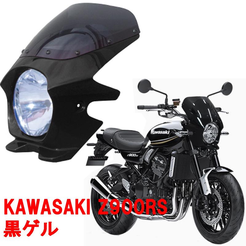 N-PROJECT ビキニカウル BLUSTER2 エアロ 黒ゲル Z900RS