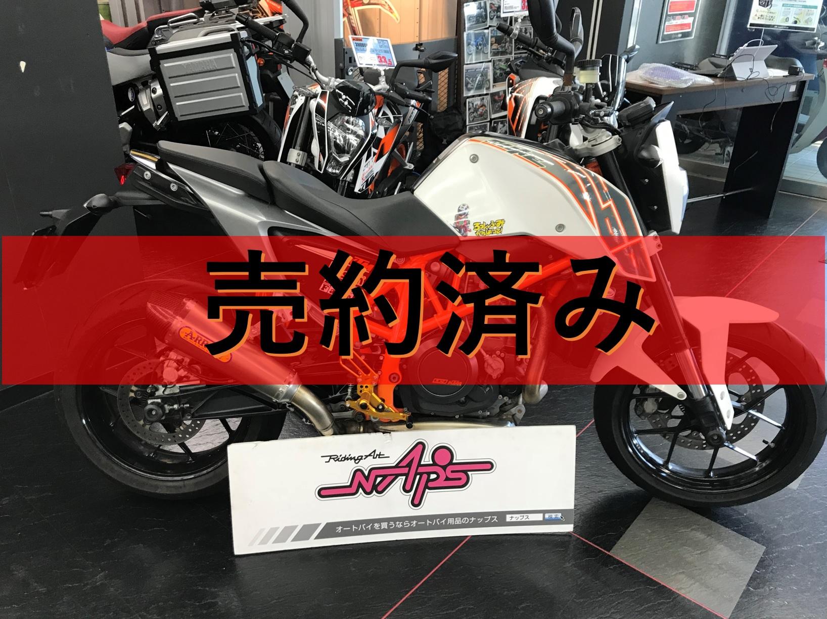 【販売車両】690 DUKE バックステップ/スライダー付き