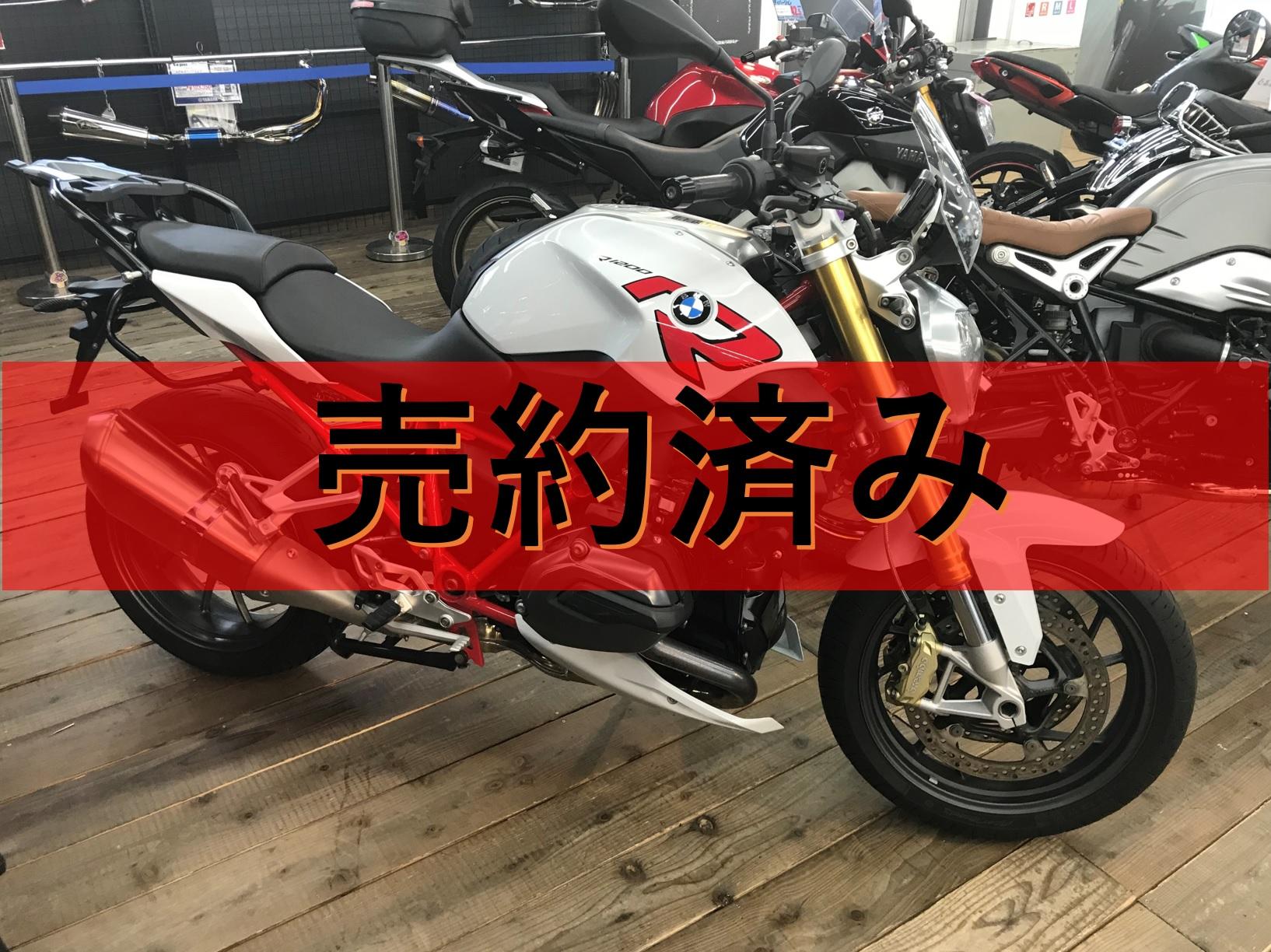 【販売車両】BMW R1200R グリップヒーター/クルーズコントロール