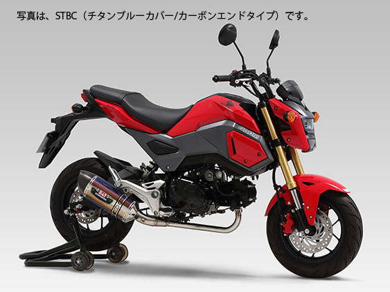 YOSHIMURA JAPAN 機械曲R-77S サイクロンカーボンエンド TYPE-Down EXPORT SPEC 政府認証 GROM 2017年