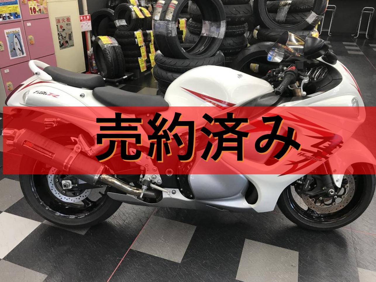 SUZUKI 【販売車両】GSX1300R ハヤブサ LEDバルブ/ヨシムラマフラー/フェンダーレス付き