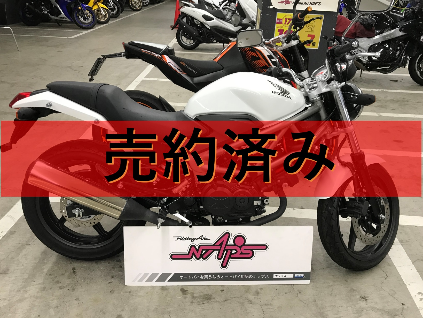 HONDA 【販売車両】VTR250