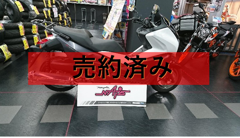 HONDA 【販売車両】フェイズ