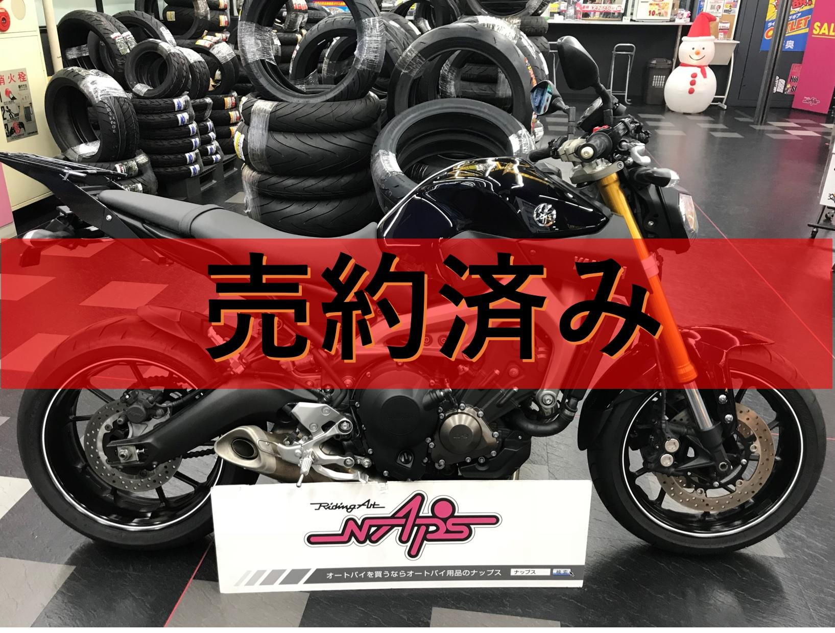 YAMAHA 【販売車両】MT-09 社外ハンドル/フェンダーレス/リアキャリア付き