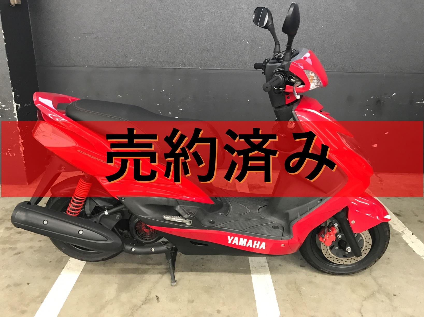 YAMAHA 【販売車両】シグナスX