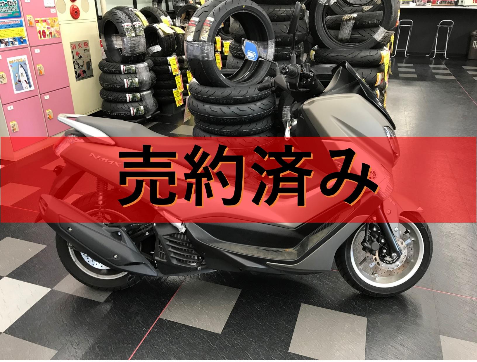YAMAHA 【販売車両】N MAX