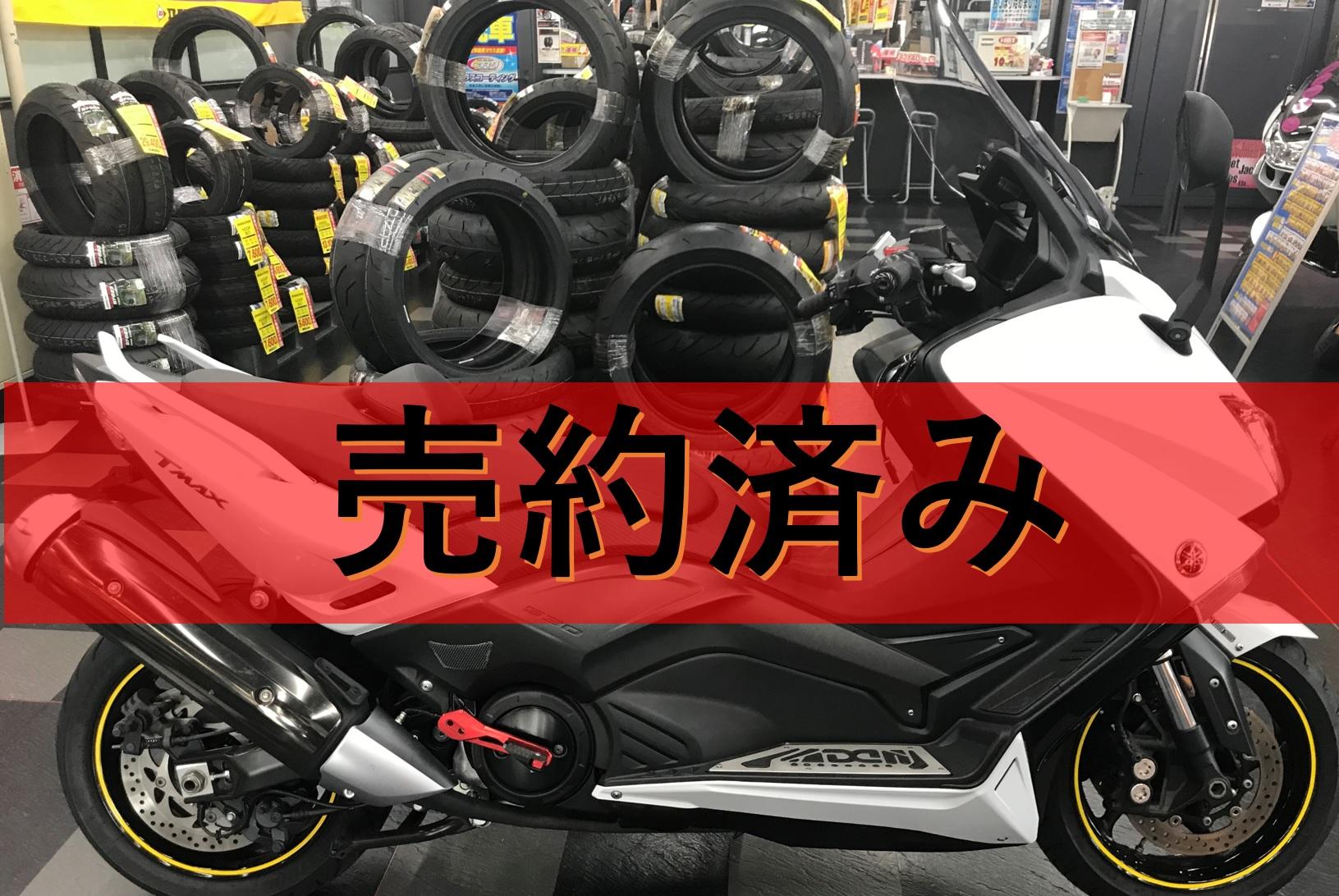YAMAHA 【販売車両】T-MAX530 フェンダーレス/グリップヒーター/ETC付き