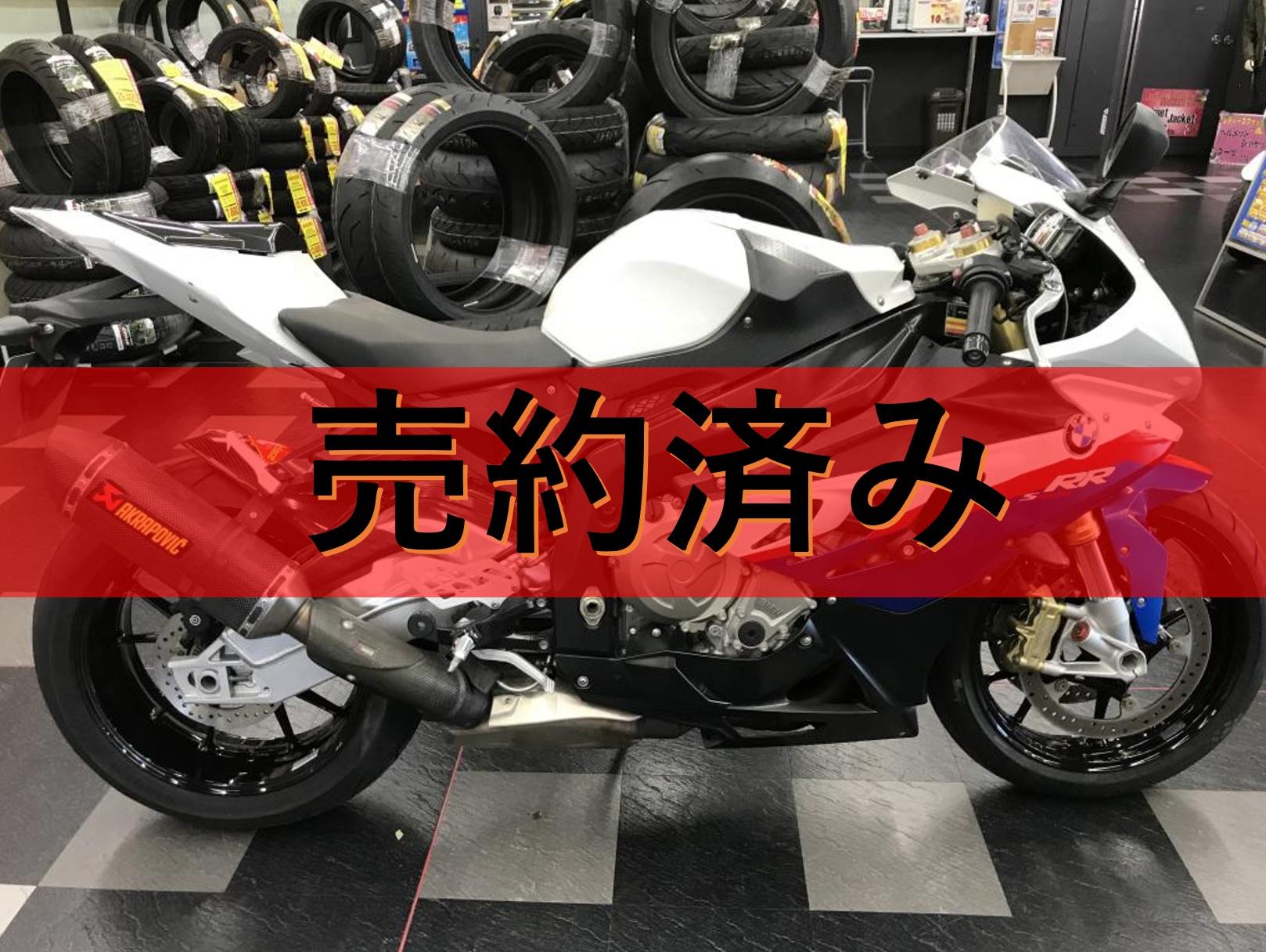 BMW 【販売車両】S1000RR リアカーボンフェンダー/ETC/エンジンスライダー付き