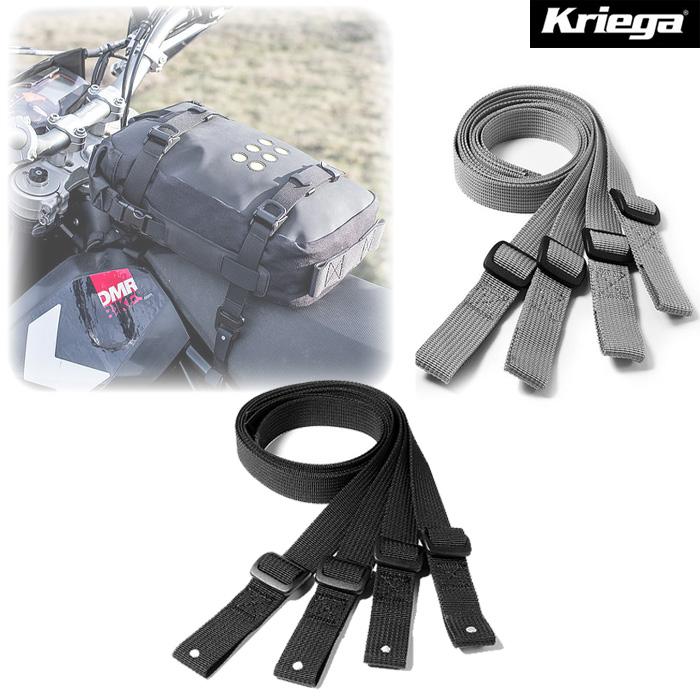 Kriega KASLS4  サブフレーム・ループストラップ シルバー