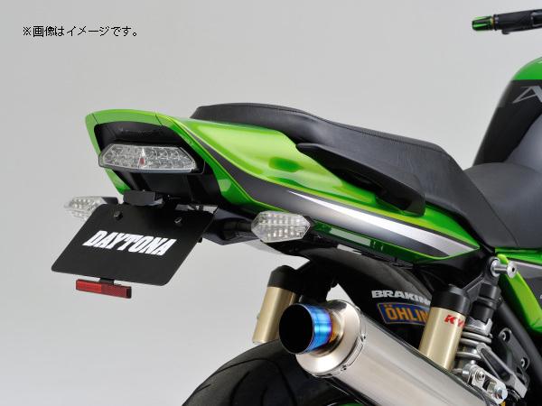 DAYTONA フェンダーレスキット 【車検対応LEDライセンスランプ付き】 ZRX1200DAEG '09-'16