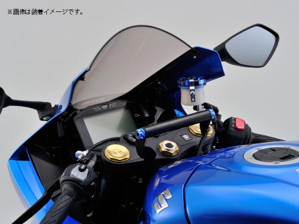 DAYTONA マルチバーホルダー GSX-R1000 '17