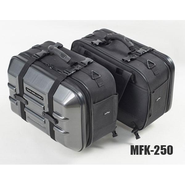 TANAX 〔WEB価格〕ツアーシェルケース2 MFK-250 カーボン柄 4510819105408