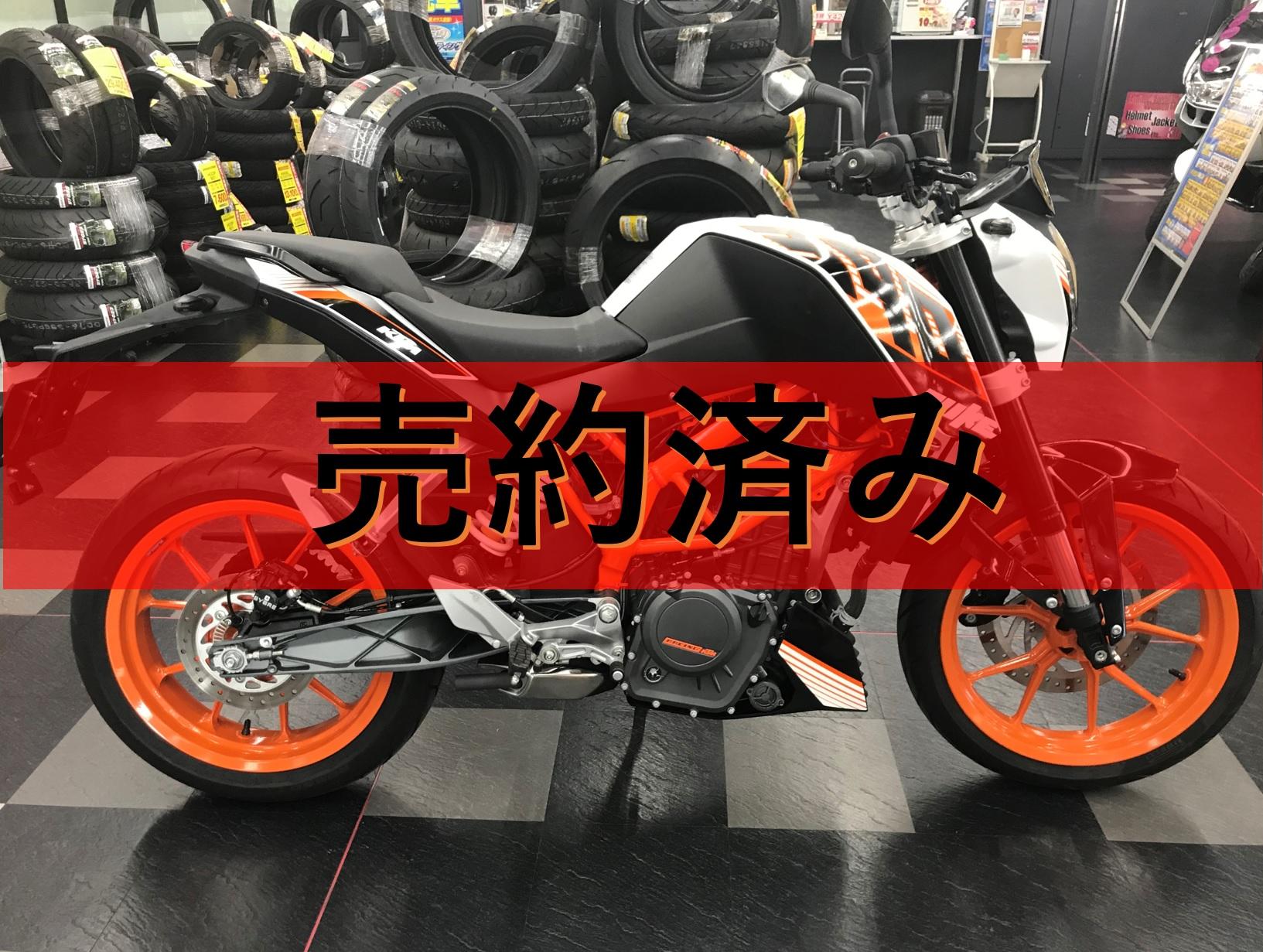 KTM 【販売車両】390DUKE