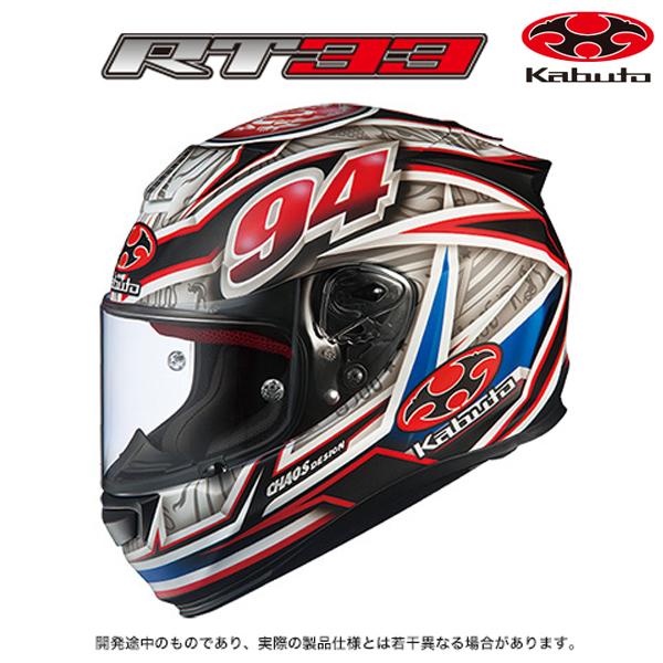 OGK kabuto 〔WEB価格〕RT-33 URAMOTO【ウラモト】 フルフェイス ヘルメット