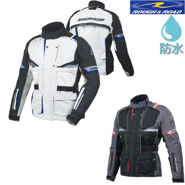 ROUGH&ROAD 〔WEB価格〕RR7003 ZLトリプルレイヤーツーリングジャケット 着脱式防寒ベスト付
