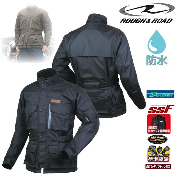 SSFトレイルツーリングジャケット