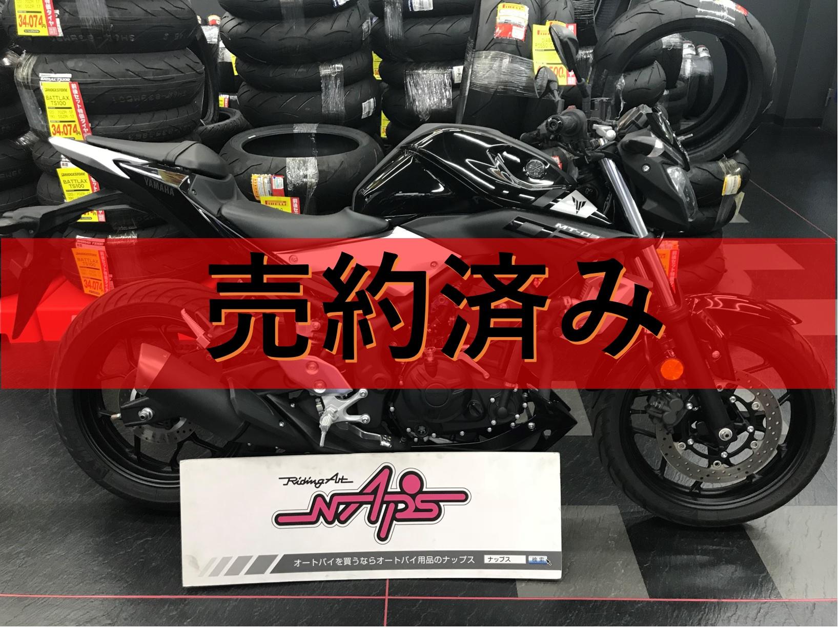 YAMAHA 【販売車両】YAMAHA MT-03 ETC HID セキュリティ