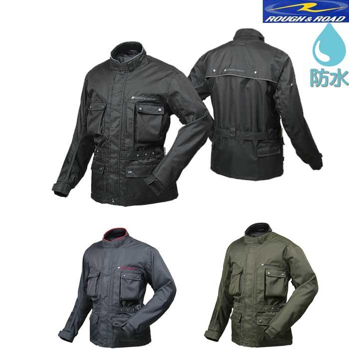 ROUGH&ROAD RR7210 デュアルテックストレイルツーリングジャケット 防水 オールシーズン