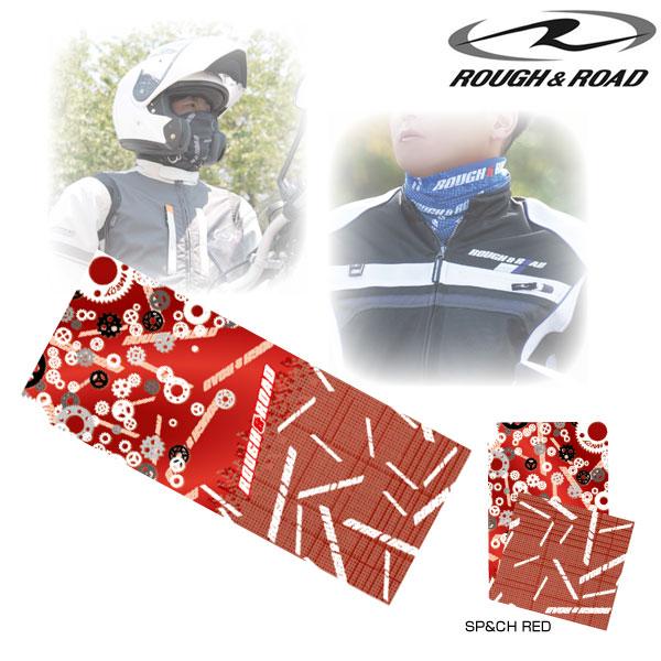 ROUGH&ROAD RR7600 マルチネックゲーター フェイスマスク 日焼け対策 防塵 SP&CH RED