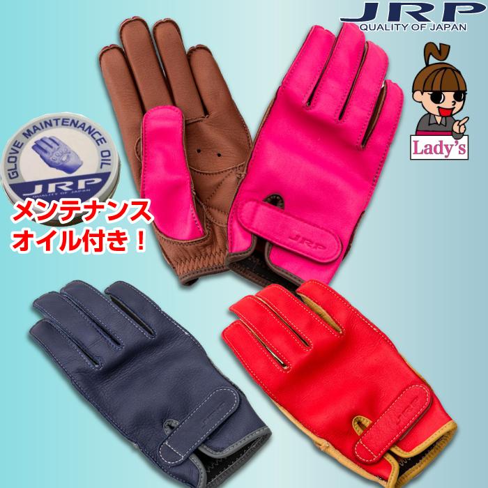 JRP 【WEB限定】レディース JRP×山城 レザーグローブ 日本製/洗えるレザー