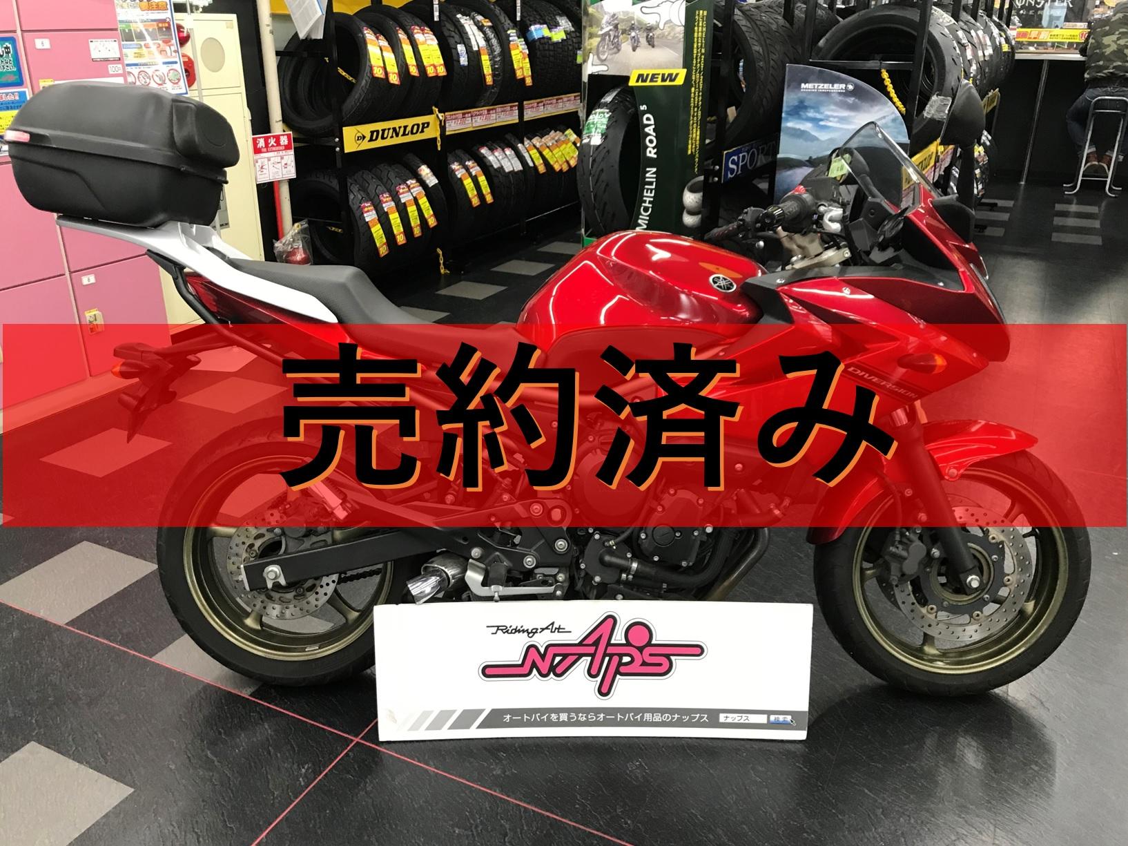 YAMAHA 【販売車両】XJ6 ディバージョン プレスト正規