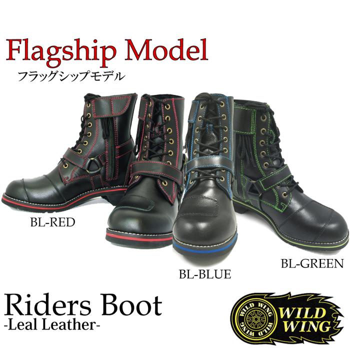 WIN GLOVE 〔WEB価格〕WWM-0001 ファルコン クラシカルライディングブーツ  フラッグシップモデル