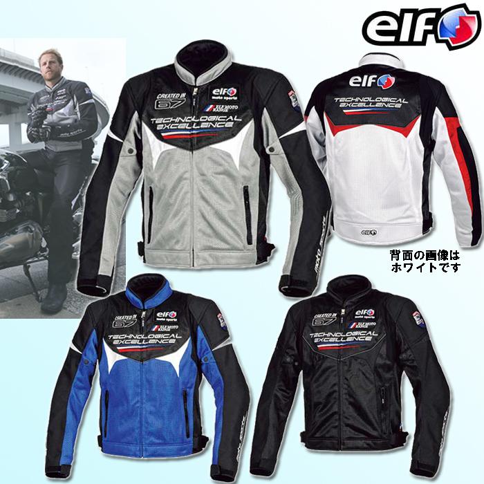 elf 【WEB限定】 EL-8226 メッシュブルゾン