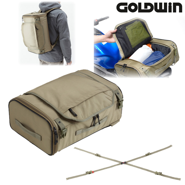 GOLDWIN 〔ナップスバイヤーおすすめ〕GSM27806 X-OVERリアバッグ24 ◆全3色◆
