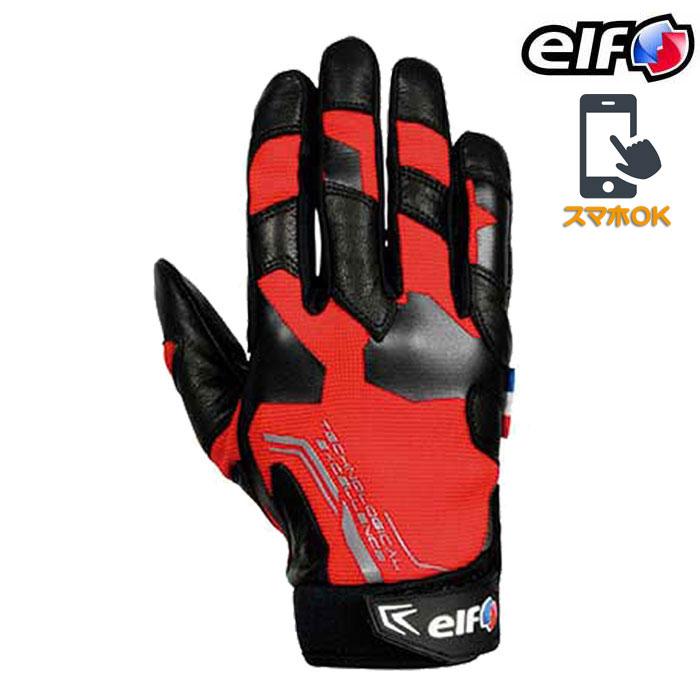 elf 〔WEB価格〕ELG-8264 クールニットグローブ レッド◆全4色◆
