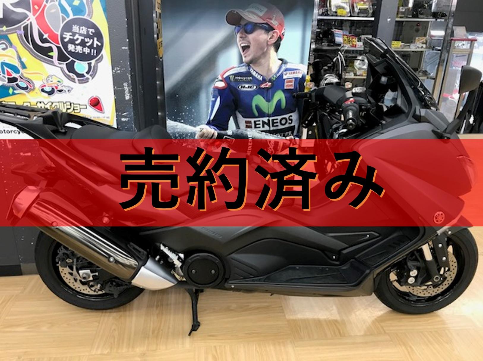 YAMAHA 【販売車両】T-MAX530 国内正規 倒立フロントフォーク LEDヘッドライト スマートキー