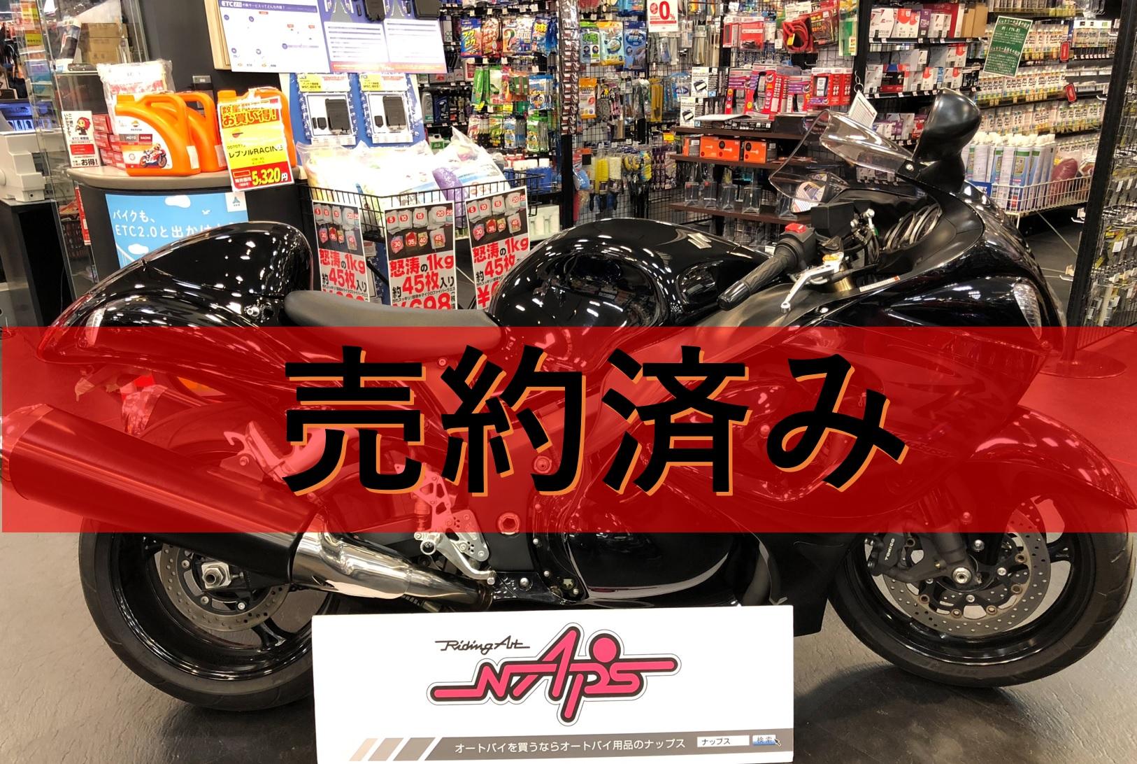 SUZUKI 【販売車両】GSX1300Rハヤブサ モトマップ正規 フェンダーレス LEDヘッドライト