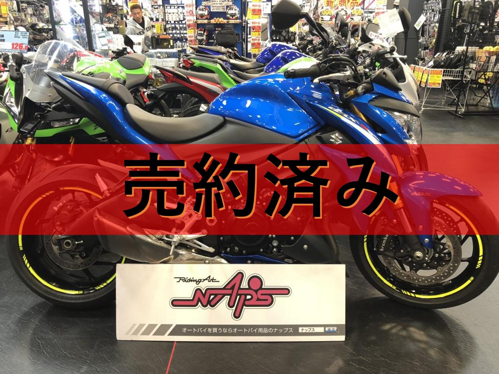 SUZUKI 【販売車両】GSX-S1000 ETC 社外ハンドル フェンダーレス