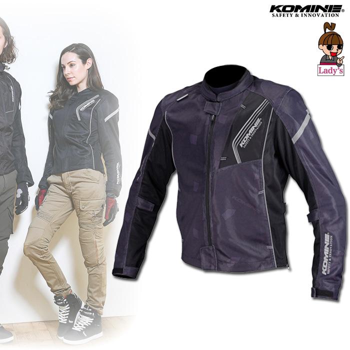 komine レディース  JK-128 プロテクトフルメッシュジャケット ブラック ◆全11色◆