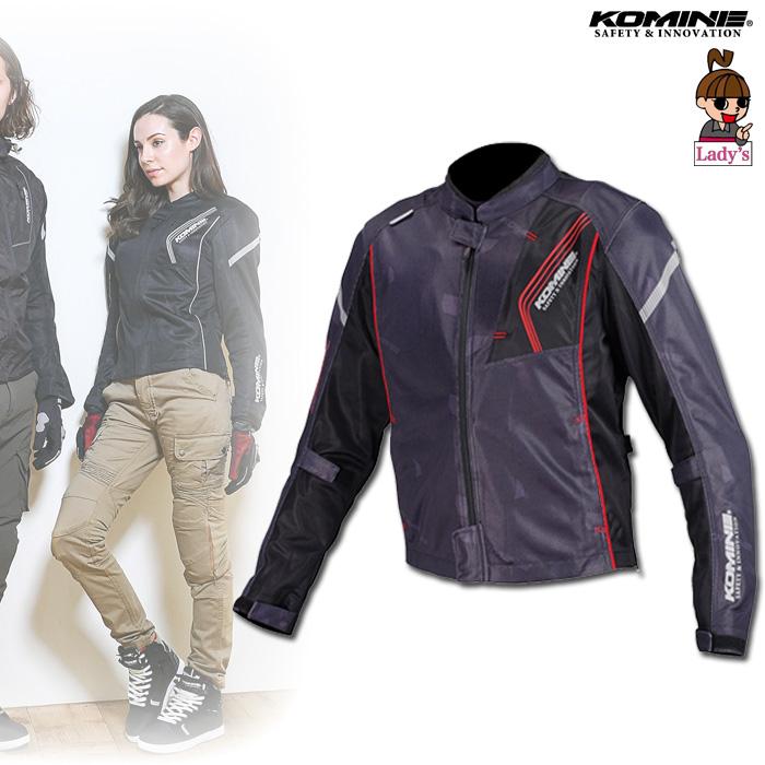komine 〔WEB価格〕(レディース) JK-128 プロテクトフルメッシュジャケット ブラック/レッド ◆全10色◆