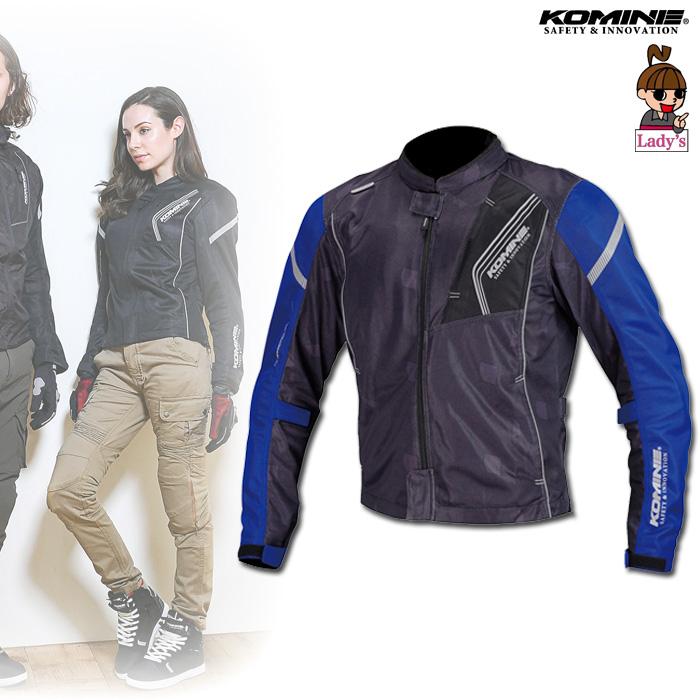 komine 〔WEB価格〕(レディース) JK-128 プロテクトフルメッシュジャケット ブラック/ブルー ◆全10色◆