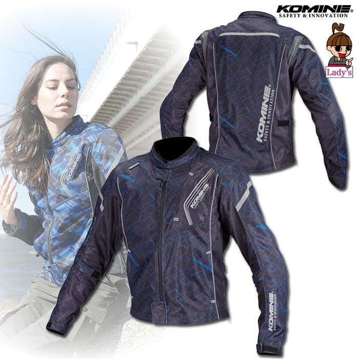 komine 〔WEB価格〕【レディース】 JK-128 プロテクトフルメッシュジャケット クラッシュブルー/ブラック ◆全10色◆