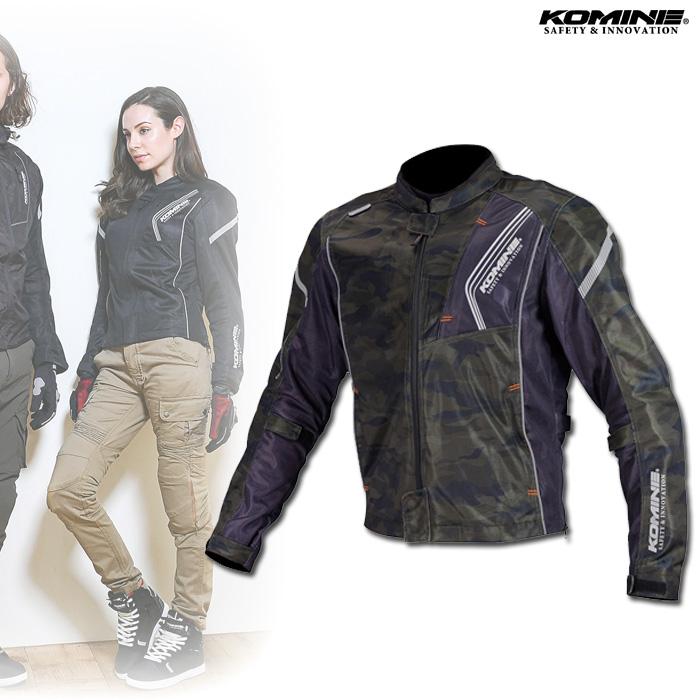 〔WEB価格〕 JK-128 プロテクトフルメッシュジャケット カモ/ブラック ◆全10色◆