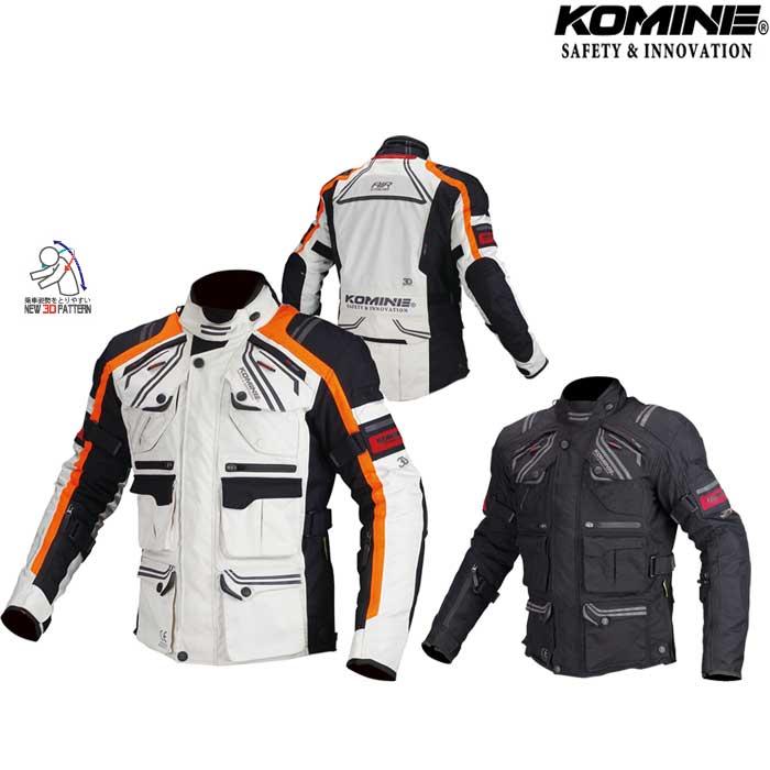 komine JK-593 プロテクトフルイヤーツーリングジャケット